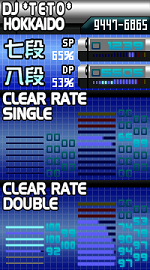 iidx17_cd_new_0000.png