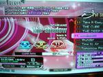 shadow_dpa_easy.jpg